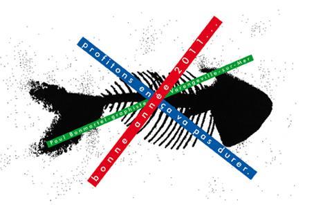 Carte de voeux personnelle - 2011